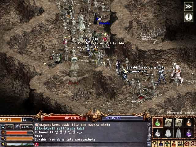 lineage 2 про игру
